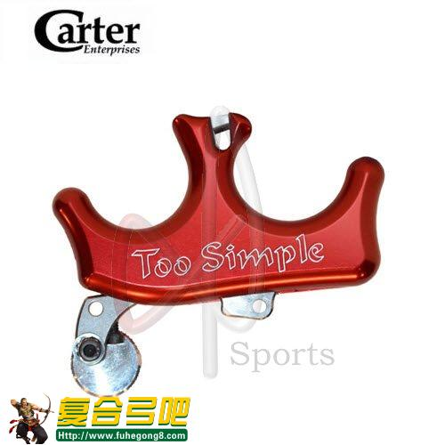 Carter Too Simple 2-Finger Thumb Trigger Release卡特太简单2指拇指扳机撒放器