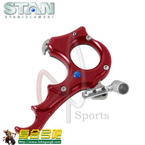 Stan Element 4-Finger Resistance Activated Large Release斯坦元4根手指抵抗活性大撒放器
